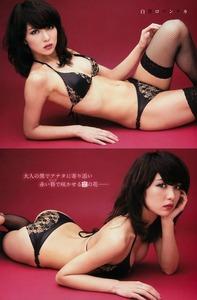 com_img_2271_ishikawa_ren-2271-036