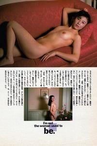 jp_midori_satsuki-team_imgs_d_3_d332c8fd