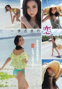 com_img_2275_ishikawa_ren-2275-074