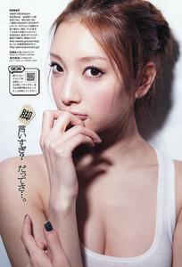 com_d_o_u_dousoku_nanao140319dee028