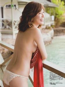 com_e_r_o_erogazou627_ono-mayumi-gazou-201302170748-0254
