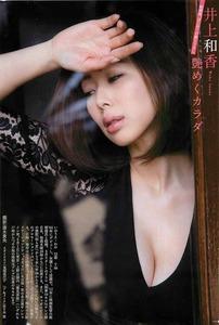 jp_geinoueroch_imgs_6_e_6e6bb446