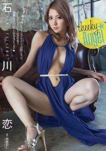 com_img_2271_ishikawa_ren-2271-001