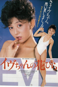 jp_midori_satsuki-team_imgs_f_6_f628292e