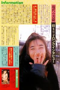 jp_midori_satsuki-team_imgs_9_d_9df1a72a