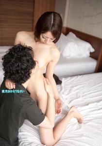 com_a_n_a_anataokaerinasai_35666_044