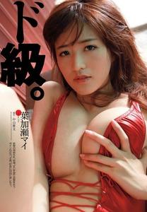jp_wp-content_uploads_2014_04_140429a_0023-580x836