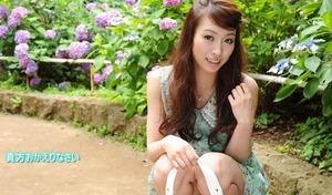com_a_n_a_anataokaerinasai_32115_012