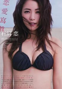 com_img_2275_ishikawa_ren-2275-058