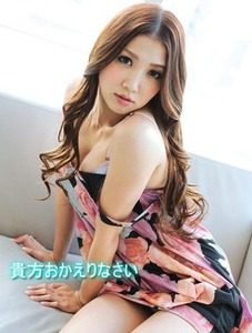 com_a_n_a_anataokaerinasai_32110_076
