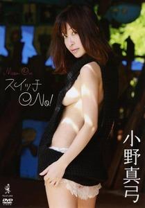 com_e_r_o_erogazou627_ono-mayumi-gazou-201302170748-0188