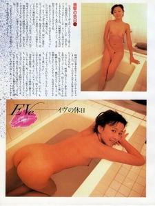 jp_midori_satsuki-team_imgs_a_7_a7b833c6
