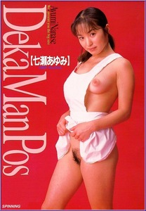 jp_pururungazou_imgs_a_7_a7af459c