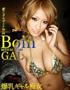 com_o_p_p_oppainorakuen_20120520_p011