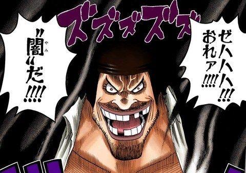 黒ひげ0626