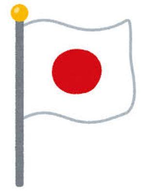日本1021