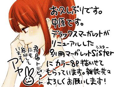 aya10_09.jpg