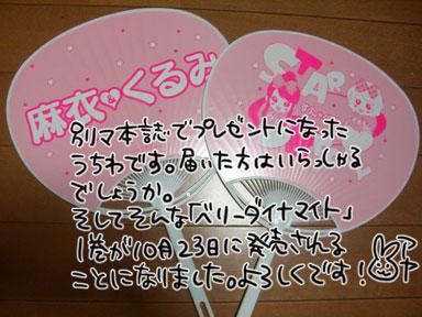 aya09_09.jpg