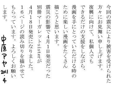 aya_11_4.jpg