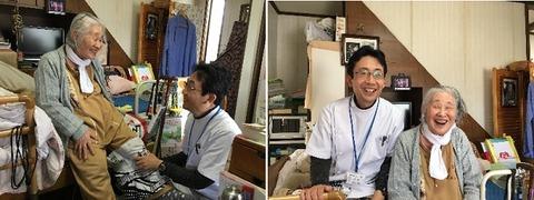 yoshidasama