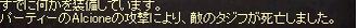 528タジフ