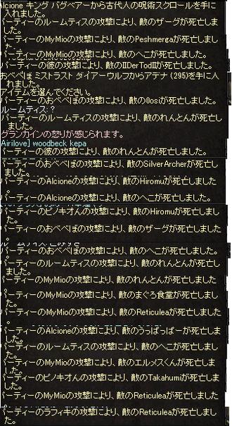 FIまとめ4