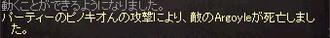 527Argoyle