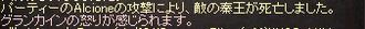 712秦王