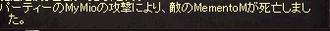 521MementoM