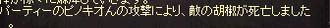528胡椒