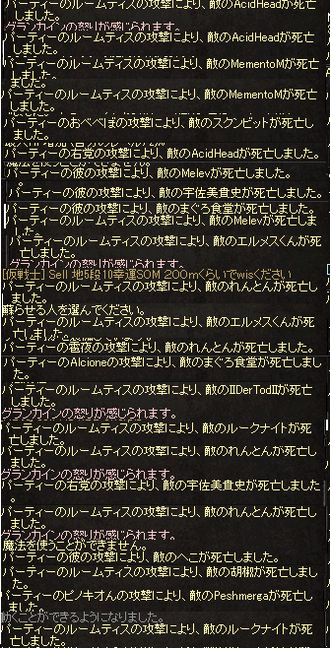 FIまとめ3