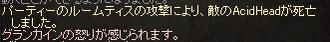 807Acidhead