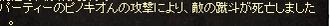 723蹴斗