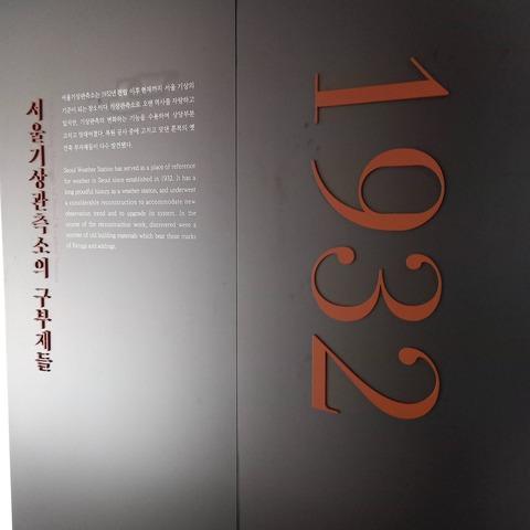 20201105_150508