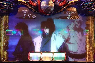 Bc最終ゲーム 絆2