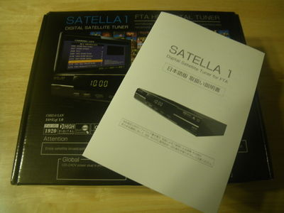 satera1.jpg