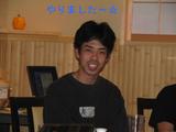 3月MVP亀ちゃん