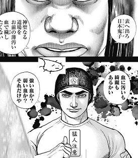 喜一 タフ 宮沢