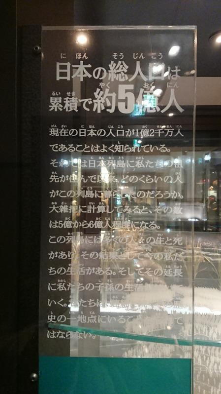 DSC_0414_1