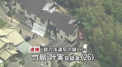 神戸3人殺人事件、犯人の竹島叶実(26)がヤバすぎる…(顔画像あり)
