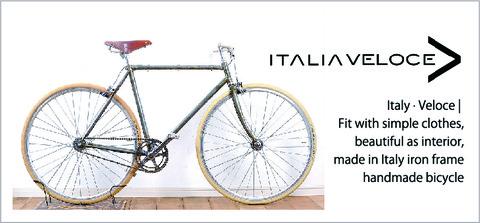 italia00