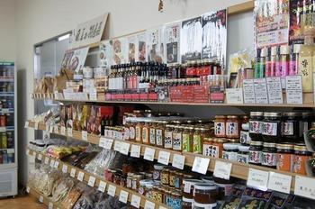 アグリパーク竜王野菜特産品直売所 (11)