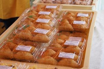 アグリパーク竜王イベント出店食べ物 (7)