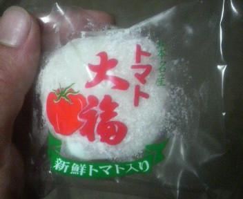 tomatodaihuku1
