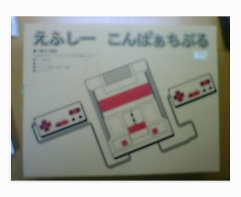 b10a81bb.jpg