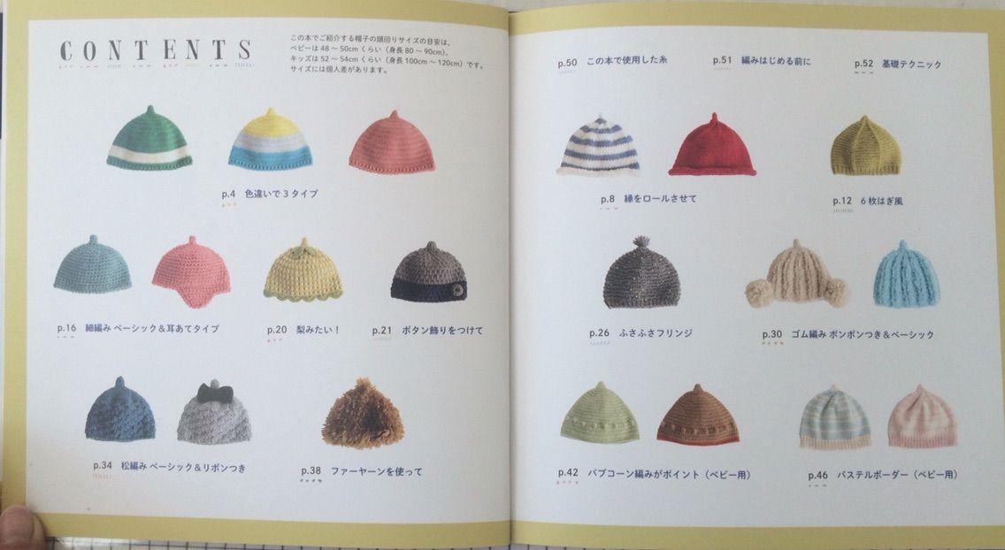 表紙の「6枚はぎ風」のどんぐり帽子は、指定糸は、ダルマ毛糸のメリノスタイル極太。ウール100%なのに、軽くてチクチクしない。極太なのでザクザク編めてすぐに完成し
