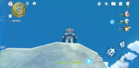 Screenshot_20201107-185211_Genshin Impact