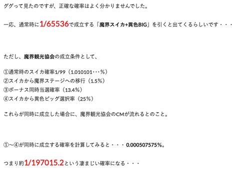 スクリーンショット 2020-10-18 21.09.03