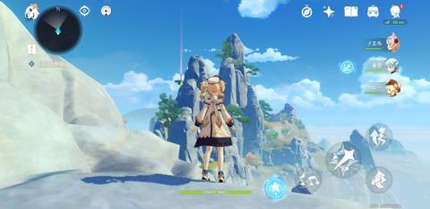 Screenshot_20201107-184509_Genshin Impact