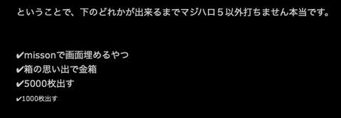4fc23f1d-s